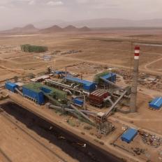 احداث کارخانه 2/5 میلیون تنی گندله بوتیا